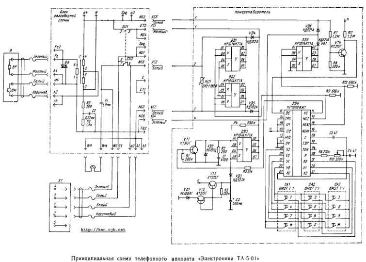 Схема ТА Technica на W9145