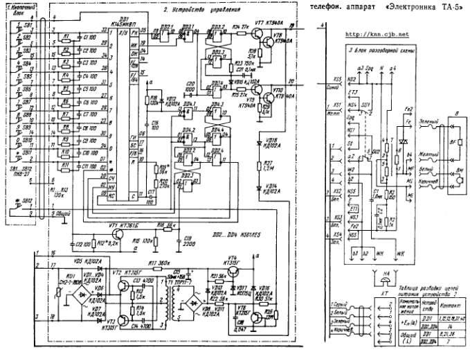 Схема ТА Электроника ТА-5-01