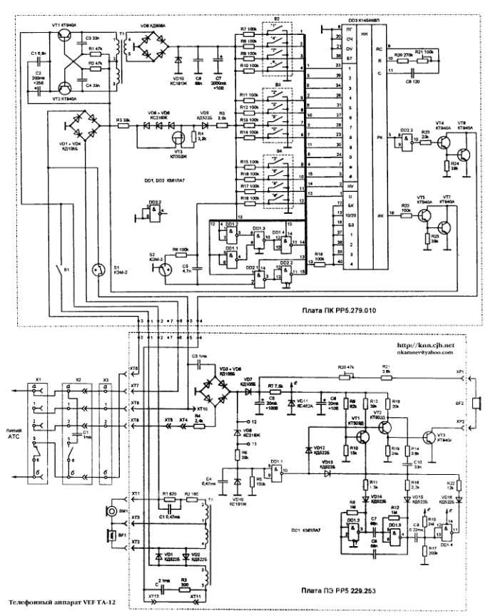Схема ТА Телур-201