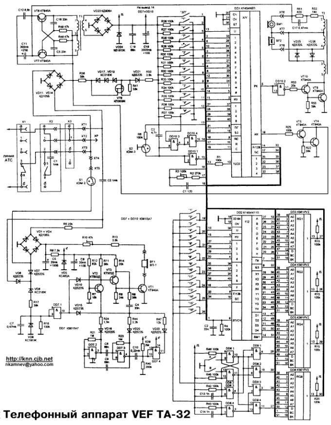 Схема ТА Телур-201. «